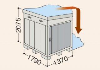 イナバ物置 ネクスタ NXN−25CSB 一般・多雪地型共通 側面流れタイプ 【北海道限定販売】 【組立付き商品】