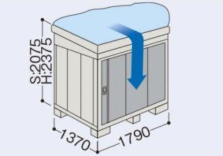 イナバ物置 ネクスタ NXN−25HA 一般・多雪地型共通 前流れタイプ 【北海道限定販売】 【組立付き商品】