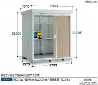 イナバ物置 ネクスタ NXN−25H 一般・多雪地型共通 【北海道限定販売】 【組立付き商品】