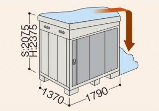 イナバ物置 ネクスタ NXN−25SB 一般・多雪地型共通 側面流れタイプ 【北海道限定販売】 【組立付き商品】