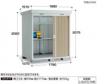 イナバ物置 ネクスタ NXN−25S 一般・多雪地型共通 【北海道限定販売】 【組立付き商品】