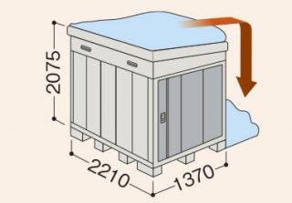 イナバ物置 ネクスタ NXN−30CSB 多雪地型 側面流れタイプ 【北海道限定販売】 【組立付き商品】