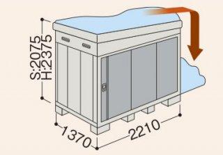 イナバ物置 ネクスタ NXN−30HB 一般・多雪地型共通 側面流れタイプ 【北海道限定販売】 【組立付き商品】