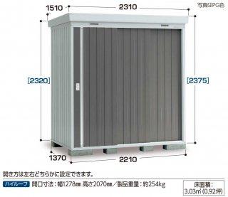 イナバ物置 ネクスタ NXN−30H 多雪地型 【北海道限定販売】 【組立付き商品】