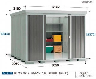 イナバ物置 ネクスタ NXN−95H 多雪地型 【北海道限定販売】 【組立付き商品】