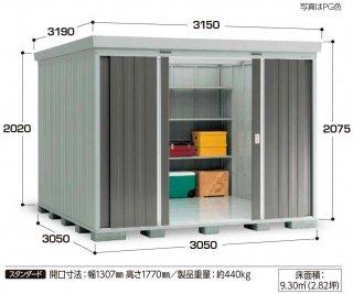 イナバ物置 ネクスタ NXN−95S 多雪地型 【北海道限定販売】 【組立付き商品】