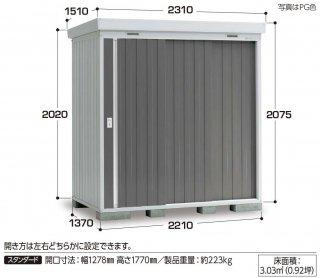 イナバ物置 ネクスタ NXN−30S 多雪地型 【北海道限定販売】 【組立付き商品】