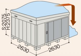 イナバ物置 ネクスタ NXN−70SB 多雪地型 側面流れタイプ 【北海道限定販売】 【組立付き商品】
