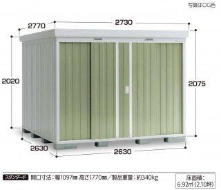 イナバ物置 ネクスタ NXN−70S 多雪地型 【北海道限定販売】 【組立付き商品】