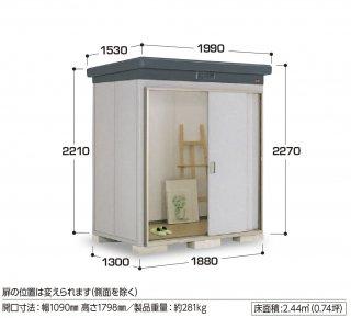 イナバ物置 ナイソー SMK−25S 一般・多雪地型共通 【北海道限定販売】 【組立付き商品】