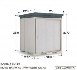 イナバ物置 ナイソー SMK−36S 一般・多雪地型共通 【北海道限定販売】 【組立付き商品】