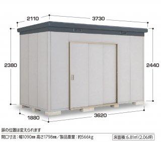 イナバ物置 ナイソー SMK−68H 多雪地型 【北海道限定販売】 【組立付き商品】