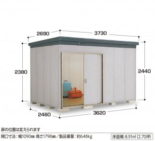 イナバ物置 ナイソー SMK−90H 多雪地型 【北海道限定販売】 【組立付き商品】