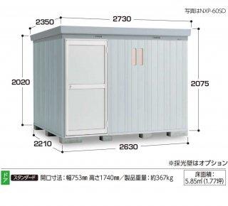 イナバ物置 ネクスタプラス NXP−60SD 多雪地型 ドアタイプ 【北海道限定販売】 【組立付き商品】