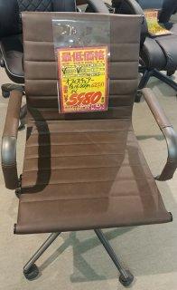 オフィスチェアー  5,980円(税込)