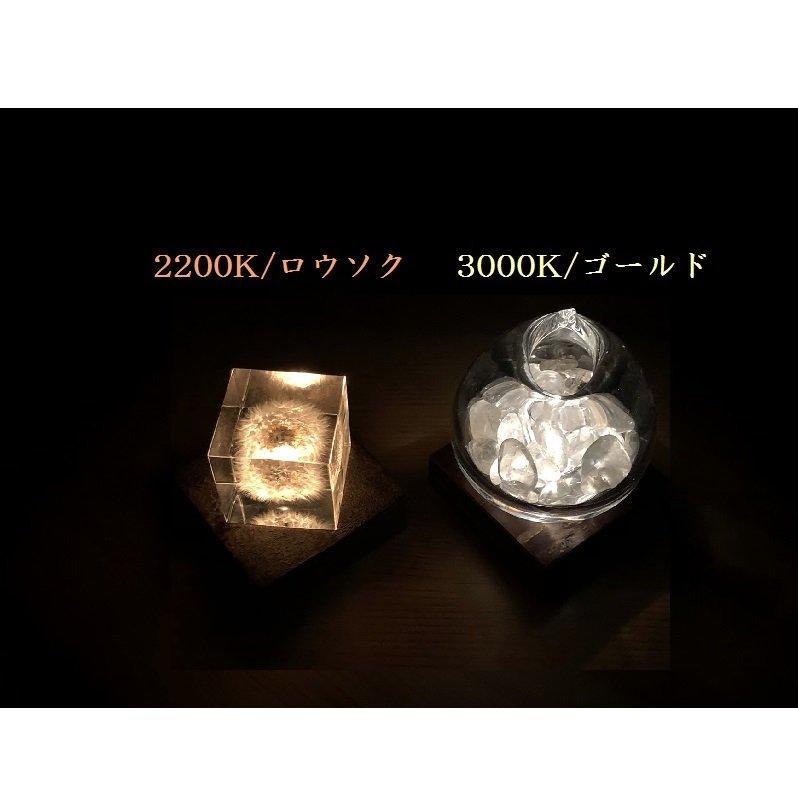 Light Base kaku 無地皮+霜降皮(2200K/ロウソク)