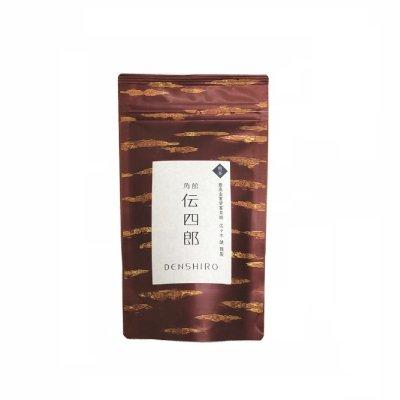 角館伝四郎 オリジナル茶
