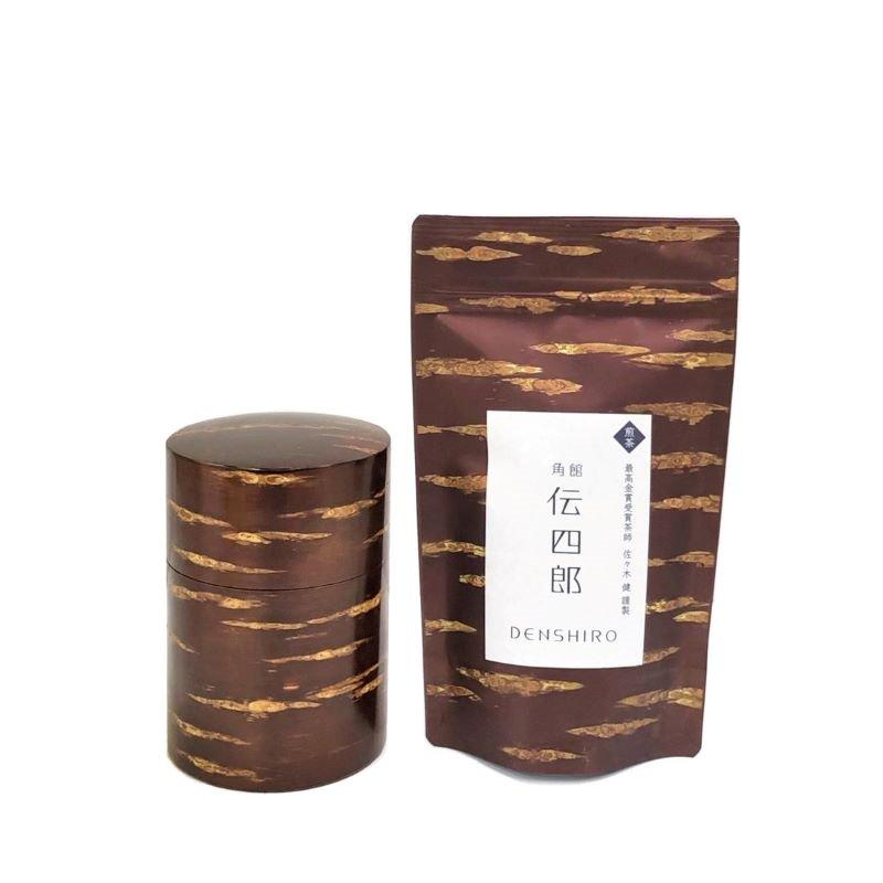 オリジナル茶・茶筒セット【茶筒(大)無地皮】