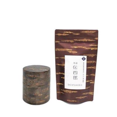オリジナル茶・茶筒セット【茶筒(平)霜降皮】