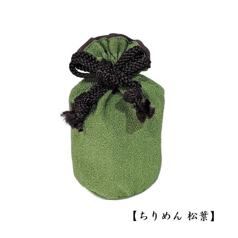 携帯茶筒 霜降皮 巾着付(荒川慶太郎 作)