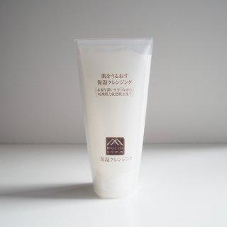 松山油脂 肌をうるおす保湿クレンジング