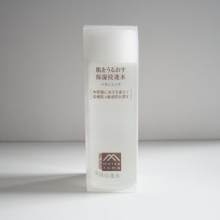 松山油脂 肌をうるおす保湿浸透水 バランシング