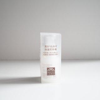 松山油脂 肌をうるおす保湿美容液