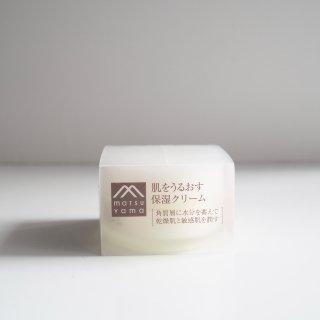 松山油脂 肌をうるおす保湿クリーム