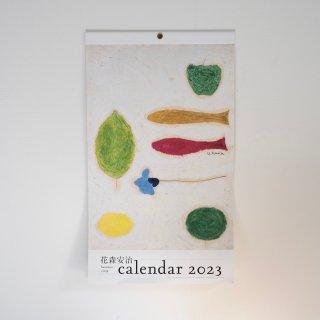 花森安治カレンダー2022年 表紙画