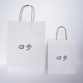 オリジナル紙袋