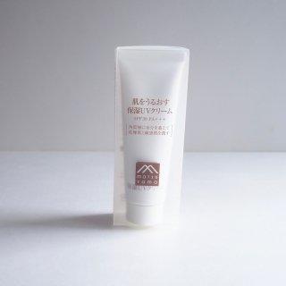 松山油脂 肌をうるおす保湿UVクリーム