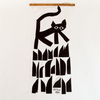 ほのぼのとした猫柄の手ぬぐい