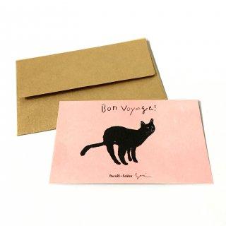 ちょっとしたお礼やお祝い、誕生日などメッセージカード ピンクに金の封筒