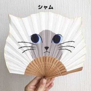 natti CAT扇子