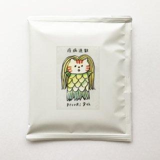 疫病退散!アマビエ猫ラベル ドリップコーヒー