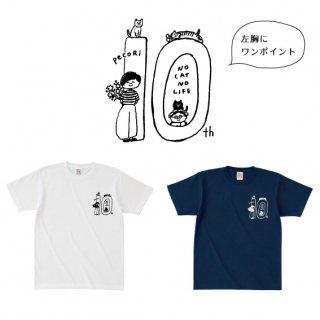 【ベーシックタイプ・A柄】10周年限定Tシャツ※8/8締切→8月中旬お届け※