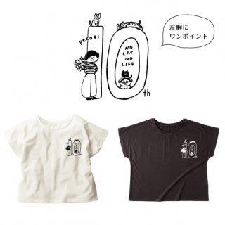 【ゆったりドルマンタイプ・A柄】10周年限定Tシャツ※8/8締切→8月中旬お届け※