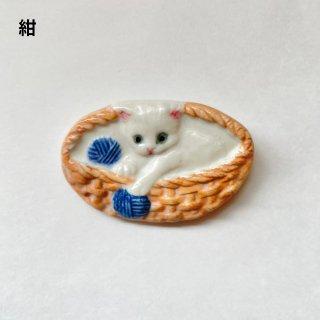 【うつわやみたす】陶器ブローチ 毛糸玉