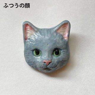 【うつわやみたす】陶器ブローチ・グレー猫