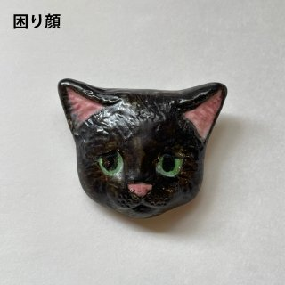 【うつわやみたす】陶器ブローチ・黒猫