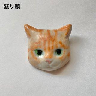 【うつわやみたす】陶器ブローチ・茶トラ猫