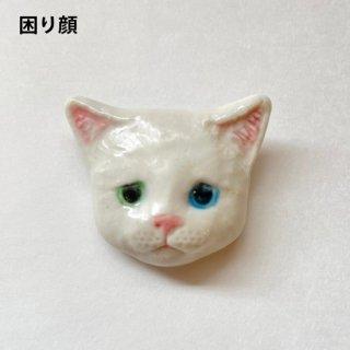 【うつわやみたす】陶器ブローチ・白猫