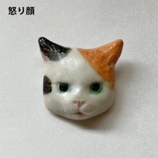 【うつわやみたす】陶器ブローチ・ミケ猫