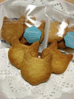 ねこクッキー(ココナッツ)