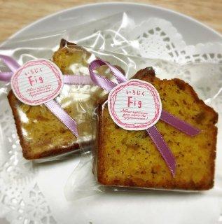 パウンドケーキ(いちじく)