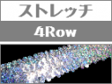 4Row(4列)<br>定番タイプ<br><br><br>