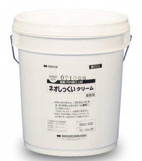 ネオしっくいクリーム 既調合タイプ (四国化成)