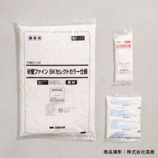 砂壁ファイン SKセレクトカラー仕様 (四国化成)