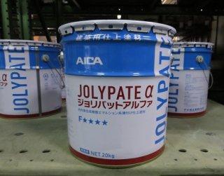 ジョリパットアルファα JPー100(アイカ工業)
