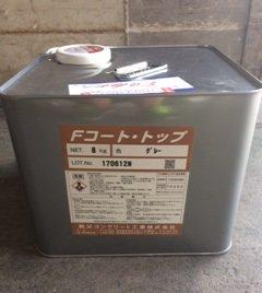 チチブファンデーションコート・トップ 8kg/缶(秩父コンクリート工業)